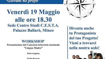 ESE_Manifesto_19_Maggio