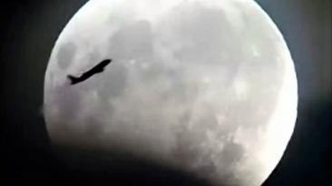 moon ROSARIO VULCANICO