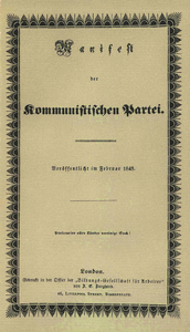 """L'edizione originaria de """"Il Manifesto"""""""