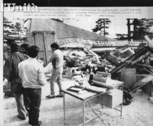 ANSA – dagli archivi fotografici de l'Unità