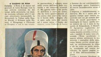 Riv 14 1974
